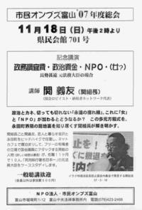 政治・カネ・女・NPO - スミヤキスト通信ブログ版