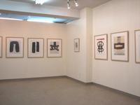 菅井汲展開催中 - 川越画廊 ブログ