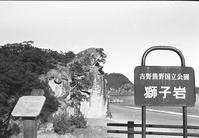 せっかく僻地にいるのに… - LUZの熊野古道案内