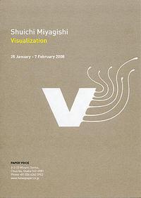 Shuichi Miyagishi Visualization - COSYDESIGN*COSYDAYS