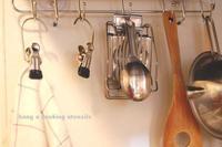 吊るす・・・台所用品 - hand ハンド ホーム