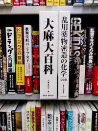 大百科その2 - Column・DE・Co・llage(こらむでこらーじゅ)