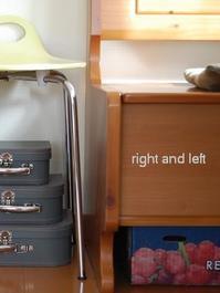 模様替え・・・ミニトランク & 椅子 & ゴミ箱 - hand ハンド ホーム