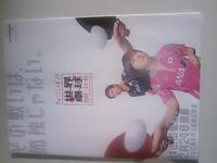 ☆いよいよ今晩開幕。世界卓球2008(団体戦/於広州)☆.。.:*・° - あるiBook G4ユーザによるブログ