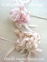 カーネーションのコサージュ - meili tender handicraft