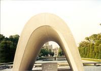 177枚目:原爆死没者慰霊碑をのぞく - 明日への小ネタ