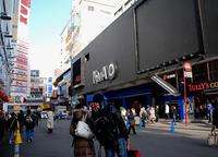 <2008年7月6日>新宿ゴールデン街とその周辺街を訪ねて(その2) - ローリングウエスト(^-^)>♪逍遥日記