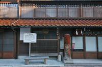 鳥取・倉吉の町並み - .