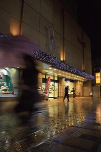 夜の街 - デジカメ写真集