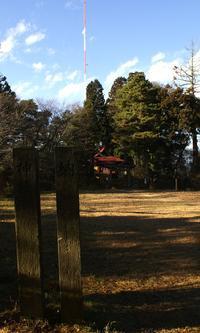 今日の烏ヶ森公園 - 烏ヶ森のブログ