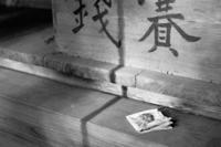 静かなる神域#5 - 店長のガラクタ部屋