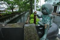 鳥取・境港~水木しげるロード - .