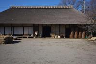 旧島田家住宅-寺子屋 - デジカメ写真集