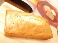 くるみとレーズンのパウンドケーキ - meili tender handicraft