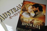 今年は、映画『オーストラリア』とアウトバック! - ハッピー・トラベルデイズ