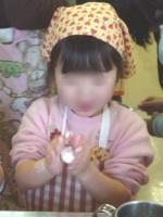 親子クッキング2月の会 - meili tender handicraft