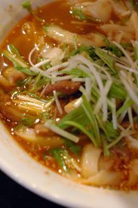 刀削麺〜猪八戒 - きままなクラウディア