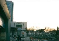 339枚目:横浜美術館 - 明日への小ネタ