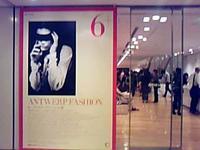 6+ アントワープ・ファッション展 - トビイ ルツのTraveling Mind