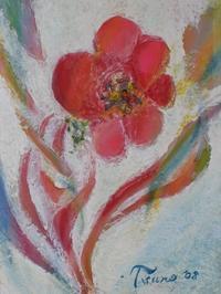 花の抽象画 - 津野千佳 アートの日記