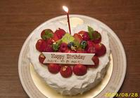My Birthday - 雪だるまのつれづれ・・・