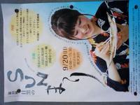 第33回 目黒のSUN祭り - あるiBook G4ユーザによるブログ