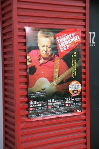 TOMMY EMMANUEL C.G.P. JAPAN TOUR 2009 - ichibey日々の記録