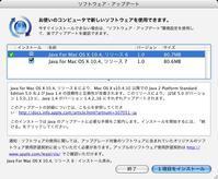 じゃばじゃばじゃばじゃば - あるiBook G4ユーザによるブログ