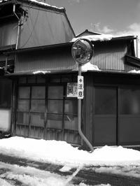 #211  金沢の街並み・・・ - 想い出Camera Ⅳ