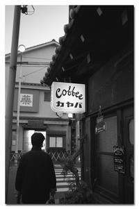 #2377 コーヒー屋 - at the port
