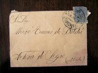古い手紙 - スペイン・バルセロナ・アンティーク gyu's shop