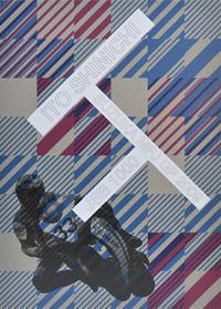 二人展「共 kyoshin 振」出品作品その2 - COSYDESIGN*COSYDAYS