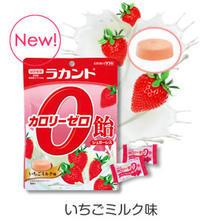 ラカントカロリーゼロ飴いちごミルク - meili tender handicraft