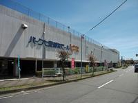 観光という夢7国道に託した?こんな店ありましたよね - LUZの熊野古道案内