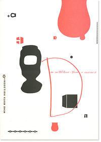 D+ :第一回企画展「D+Greeting card 2010」 - COSYDESIGN*COSYDAYS