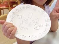 こども陶器博物館 - meili tender handicraft