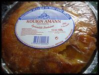 【ブルターニュからのお土産】クイニーアマンkouign amann(FRANCE) - フランス美食村
