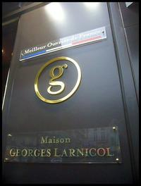 【新規OPEN】Maison Georges Larnicol (Paris) - フランス美食村