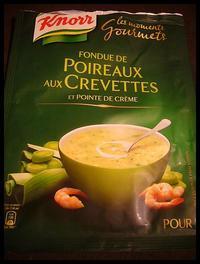 【スープSoupe】いろんなインスタントスープ(Paris) - フランス美食村