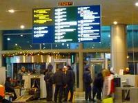 ドモジェドボ国際空港テロ事件後 - (元)ロシア専業主婦 日記