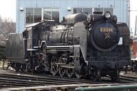 KATOからD51 200と35系4000番台やまぐち号客車が商品化 - 鉄道模型の小部屋