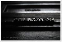クリエイティブエキスポ【活版エキスポ編】Nikon D300 - COSYDESIGN*COSYDAYS