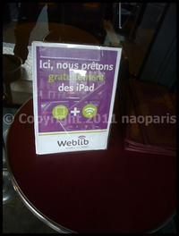 【新サービス】キニナルLE RELAIS ODEONのWeblib無料サービス(オデオン界隈)PARIS - フランス美食村