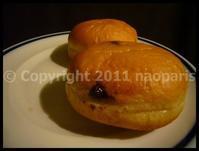 【スーパーのスイーツ】ベニエBeignet(ヘーゼルナッツチョコ)PARIS - フランス美食村
