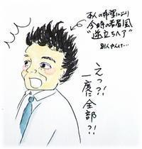 """""""一度に""""・・・・! - Anriの日記"""