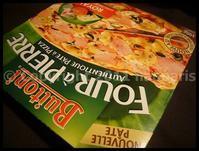 【冷凍PIZZA】久しぶりにウチPIZZA(PARIS) - フランス美食村