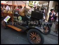 【アイスクリーム】街角のアイスクリーム(サンジェルマン界隈)PARIS - フランス美食村