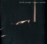 永禮賢: mind encode - Satellite