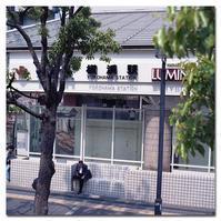 #2425 朝の風景 - at the port