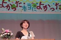 おめでとう斉加尚代TVディレクター! - FEM-NEWS